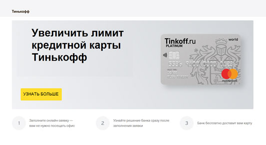 банк втб адреса город москва