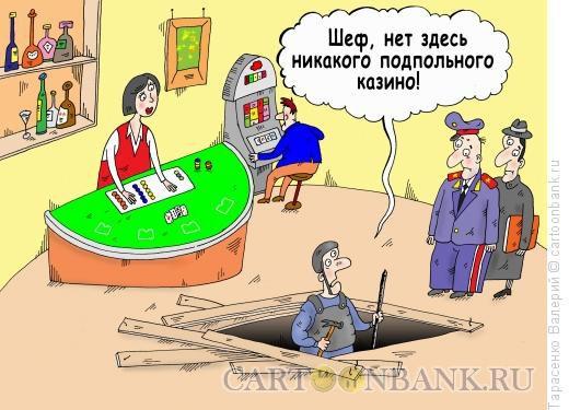 За 2017 год Нацполиция разоблачила более 1300 игорных заведенийпо Украине - Цензор.НЕТ 1629
